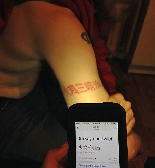 """Эти замысловатые иероглифы: """"сэндвич из индейки"""" нелепо, подборка, рисунки на теле, тату, татуировки, татуировщик, фейл, фото"""