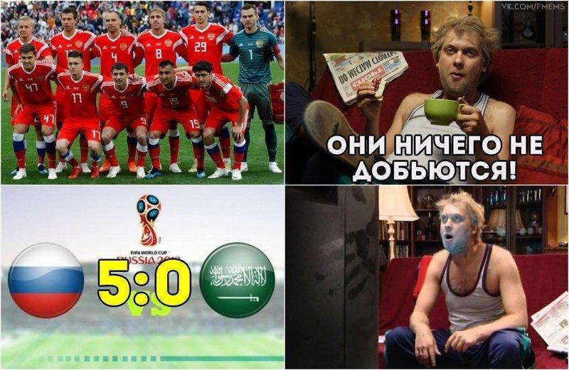 Шах и мат всем тем, кто не верил в сборную Россию по футболу. Таких было около 80% населения страны. Естественно, многие прибывают в полной растерянности победа, реакция соцсетй, сборная россии, спорт, футбол, чм-2018, юмор
