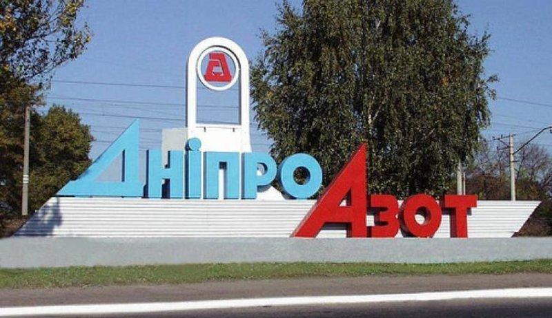 Украина лишилась крупнейшего завода