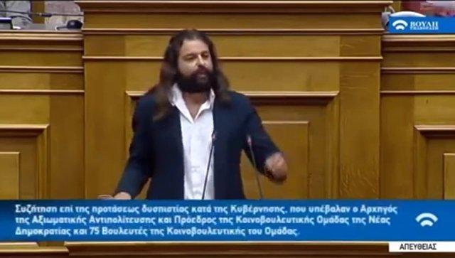 Греческий депутат взят под стражу за призыв к вооруженному перевороту