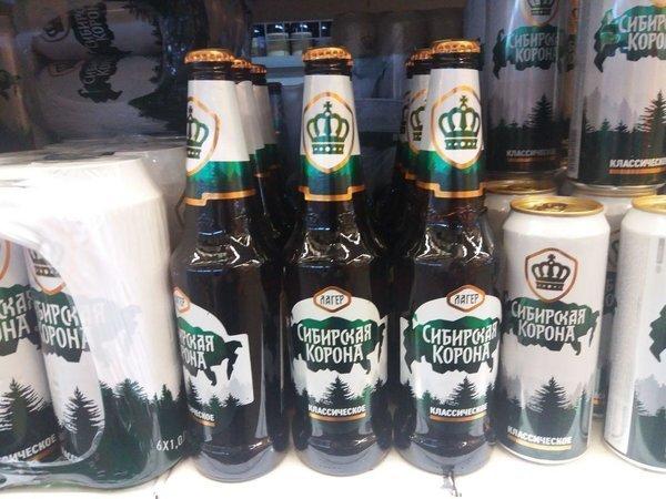 картинки сибирская корона пиво выяснилось, что
