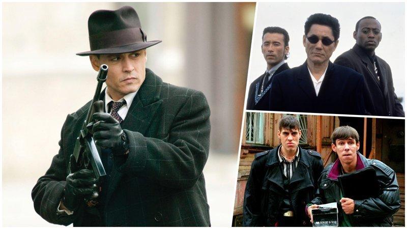 Во что залипнуть на выходных: 10 отличных фильмов про гангстеров и мафию выходные, гангстеры, досуг, залипалово, кино, мафия, фильмы