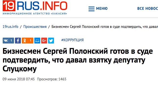 Откуда у него такие деньги? ynews, взятки, власть, имущество чиновников, новости, чиновники