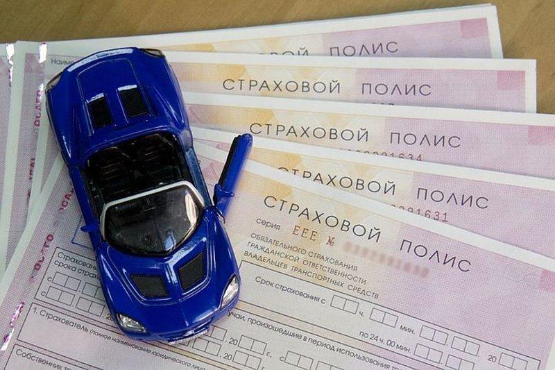 Доездились: водителей без ОСАГО будут отлавливать в автоматическом режиме ynews, камеры на дорогах, осаго, письма счастья, штраф
