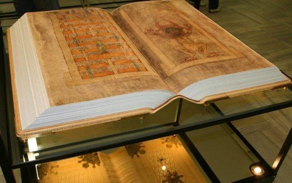 Самая большая книга ТОП  рейтинг, книги, необычайное.