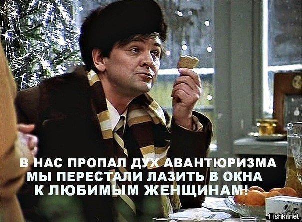 https://cdn.fishki.net/upload/post/2018/06/24/2633600/3401fe459f25932c4880c4a4b3289e34.jpg