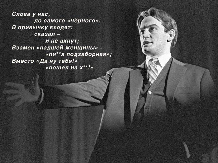 В.В. Маяковский - великий советской поэт в исполнении В. Ланового история, мать, россия