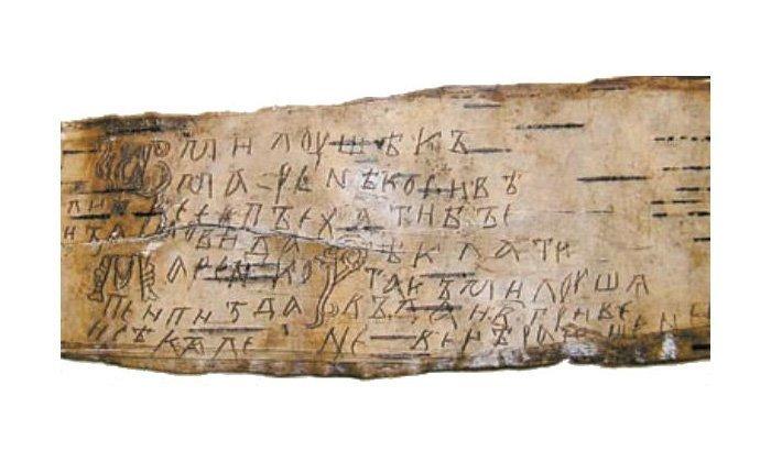 Грамота из Новгорода XII в., содержащая обсценную лексику. история, мать, россия