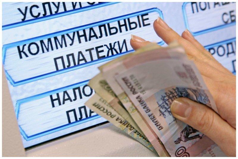 Научите нас, крымчан, как воспитать жилищные конторы жкх, истории из жизни, скандалы, управляющая контора