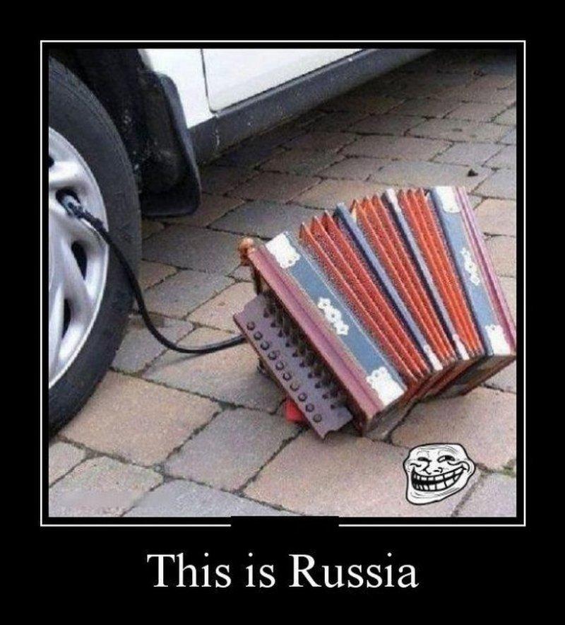 Это Россия демотиватор, демотиваторы, жизненно, картинки, подборка, прикол, смех, юмор