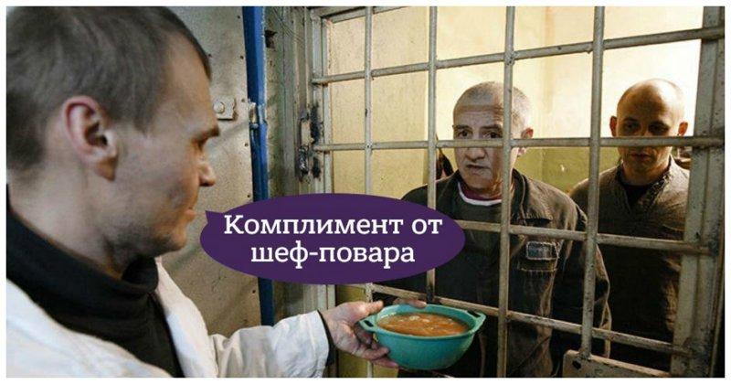 В меню заключенных в Забайкалье войдут блюда из мраморной говядины ynews, Забайкальский край, ИК-1, заключенные, мраморная говядина, уфсин