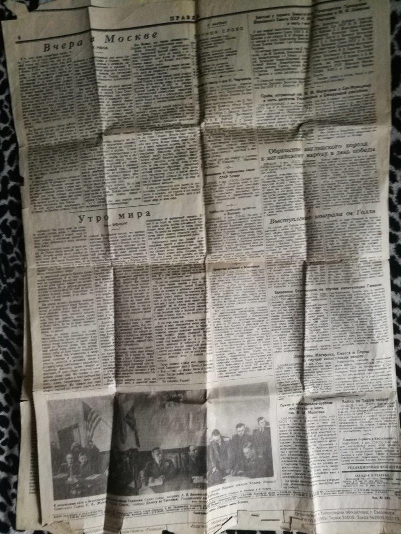 Наследство дедушки америка, ветеран, вов, газета, наследие, старики