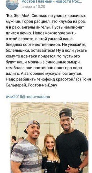 Русский интим наташи и лёши видео