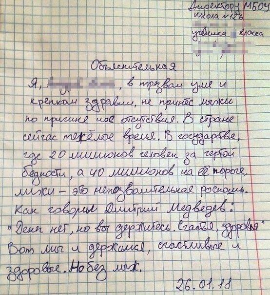 5. Лыжи - непозволительная роскошь!