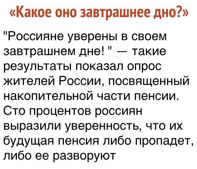 Петербурженка хочет отказаться от пенсии и оставлять 22% отчислений себе Мария Аспер, Петербурженка, оставлять, пенсия