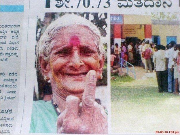 Самая обычная индийская газета funny foto, индия, интересно, смешно, юмор