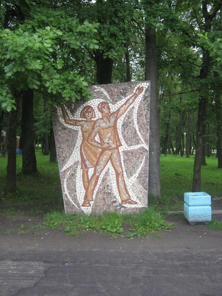 Мозаика на улицах наших городов город, мозаика, оформление домов, советское оформление домов, эстетика