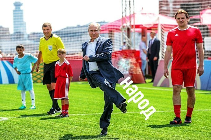 Конечно же никто не забыл про пенсии, пенсионеров и пенсионный возраст. ynews, интересное, президент, путин, фото, футбол, чм-2018