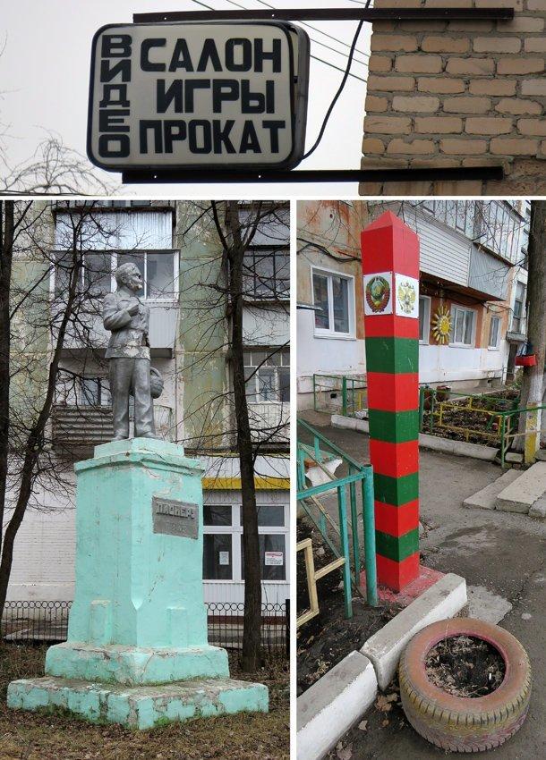 Два Катава. Часть 2: Усть-Катав путешествия, факты, фото
