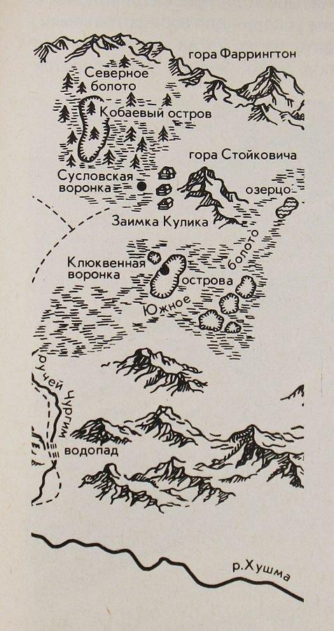 """Картосхема места события. Из журнала """"Вокруг света"""", 1931 год. Пришельцы, Тунгусский метеорит, астероид, гипотезы, космическое тело"""
