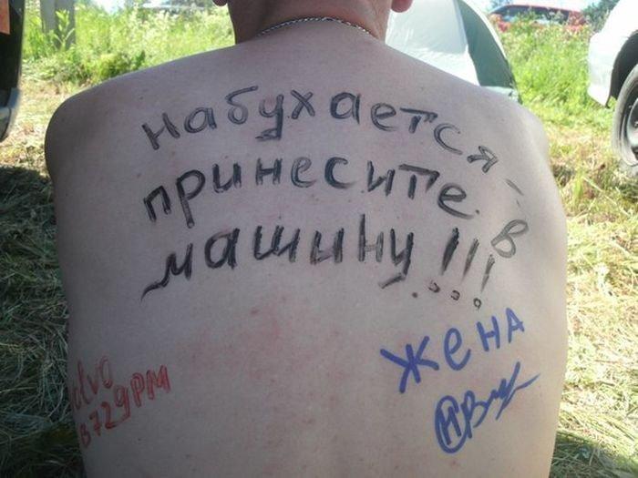 Даже если вы праздновали победу сборной России, помните - сегодня день трезвенника и язвенника алкаши, выпивка, пьянь, трезвость, юмор