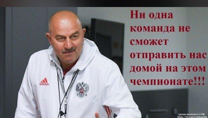 Сеть наводнили мемы о победе сборной России интересно., люди, спорт, юмор