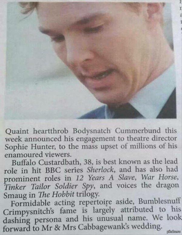 Даже газеты не могут справиться с его именем Камбербэтч, звезды, имя, сложности, юмор