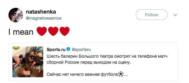 Но в любом случае, все в восторге! meme, ЧМ 2018 Россия, ЧМ 2018 по футболу, балерины, круто, мем, спорт в массы, футбол