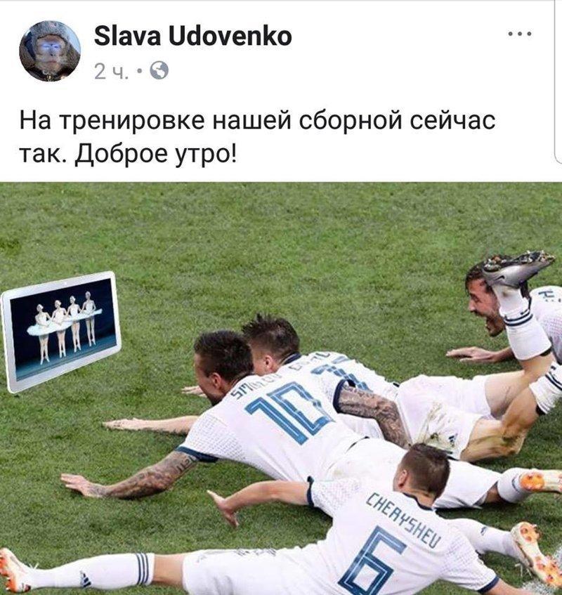 Интернет в восторге от того, как балерины Большого театра смотрели матч Испания-Россия meme, ЧМ 2018 Россия, ЧМ 2018 по футболу, балерины, круто, мем, спорт в массы, футбол