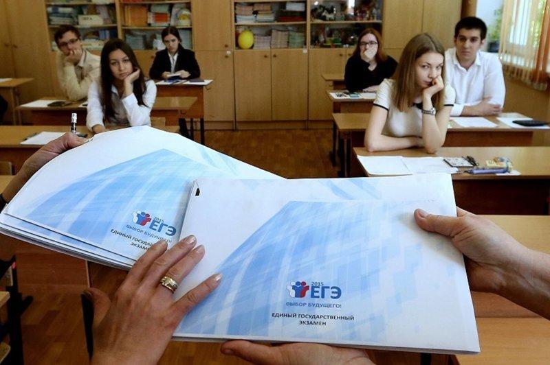 В столице школьник набрал 400 баллов за ЕГЭ ynews, егэ, интересное, ученик, фото, школа, экзамен