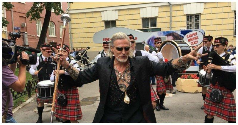 Как стать мэром Москвы: станцевать под волынку и рычать в микрофон ynews, волынка, выборы мэра москвы, джигурда, избиратели, килт, сэр Москвы