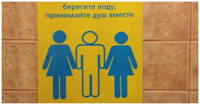 Самарские коммунальщики призвали принимать душ вдвоем ynews, РКС, водоснабжение, перебои, самара, холодная вода, чм2018
