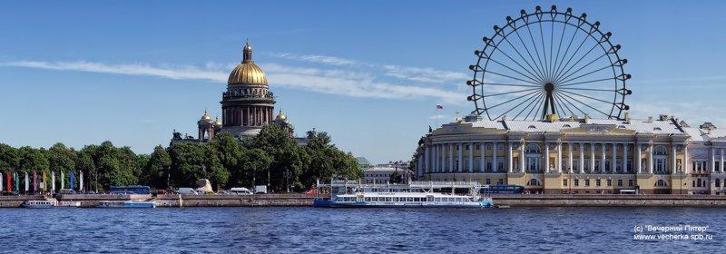 Трусливое молчание авторитетных терпил Санкт - Петербург, архитектура, беспредел, власть, планетоград, пулковская обсерватория, совесть, справедливость