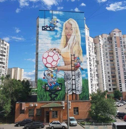 Местечковые нравы:  московский подрядчик госзаказа увековечил в граффити свою жену MOST Festival, art, ynews, Жулебино, Новатек, мурал