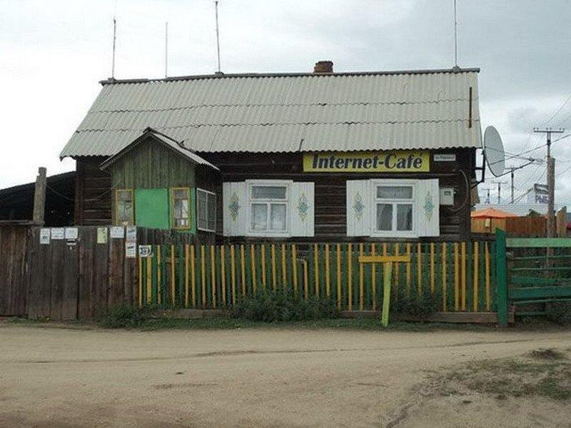 Чем не достопримечательно для туристов? Интернет-кафе в традиционном славянском стиле прикол, только в россии, умом россию не понять, юмор