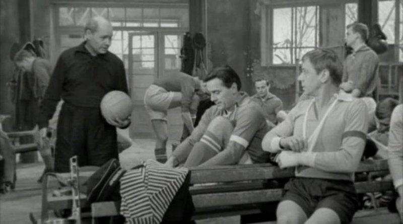 «Удар, ещё удар» (1968) актер, дом кино, кино, фильм, футбол