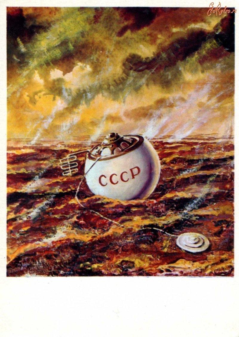 Возвращение домой после полувека скитаний в космосе СССР, археология, интересно, история, космонавтика, космос, технологии