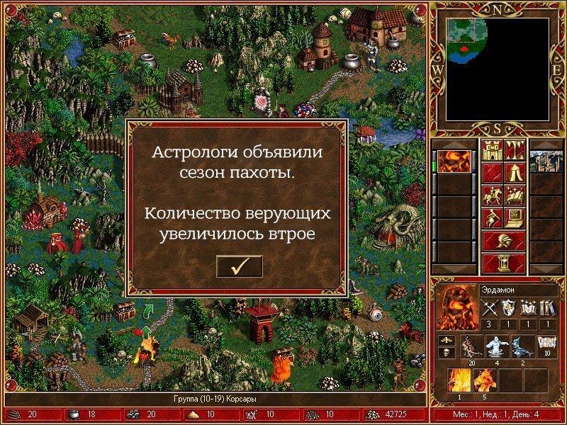 Московская областная дума разрешила передавать землю в собственность монастырям ynews, закон, земля, мосгордума, рпц, собственность