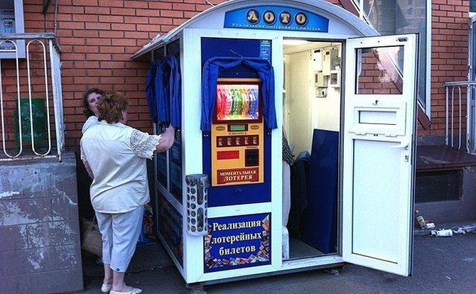 2. По продаже лотерейных билетов тоже имеются особые будки автоматы, вендинговые машины, торговые автоматы, фото, юмор