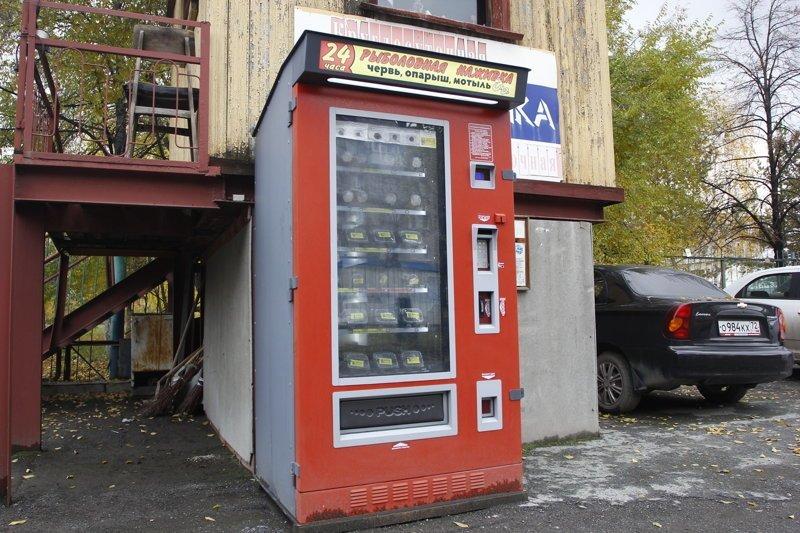 3. Для рыболовов появились автоматы с червями и опарышами автоматы, вендинговые машины, торговые автоматы, фото, юмор