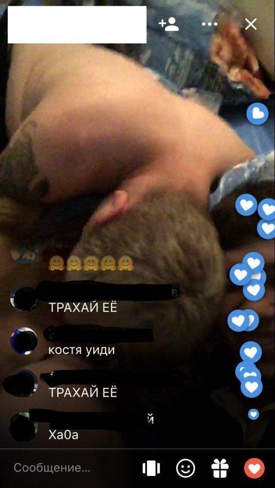 Откровенный разврат трансляций Вконтакте маразм, соцсети, цензура