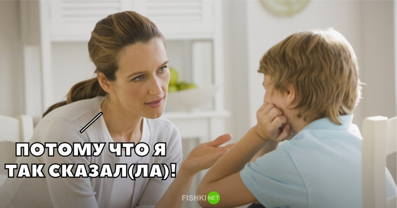 Британские психотерапевты рассказали, как правильно обращаться с непослушными детьми воспитание детей, дети, интересное, полезное, психология, родительство, хулиганы
