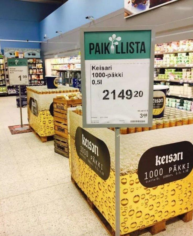 Начнем с приятного - пиво в Финляндии продают очень большими упаковками. Можно взять сразу 1000 банок   в мире, жизнь, идея, финляндия, это гениально