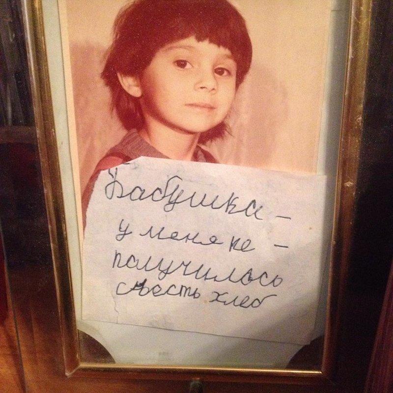 9. Бабушки хранят такие записки, даже если вам было тогда 5 лет, а прошло уже 30 Детская непосредственность, дети, детские перлы, детское творчество, записки от детей, смешно