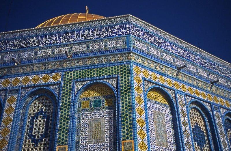 Купол Скалы или Мечеть Скалы в Иерусалиме, Палестина архитектура, история, красота, факты