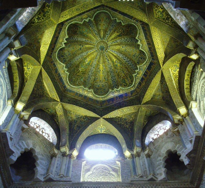 Купол михраба, мечеть в Кордове, Испания архитектура, история, красота, факты