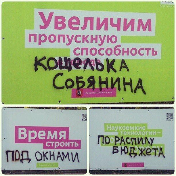 Старые лозунги на новый лад жить в россии, коммунизм, память, прошлое, символика