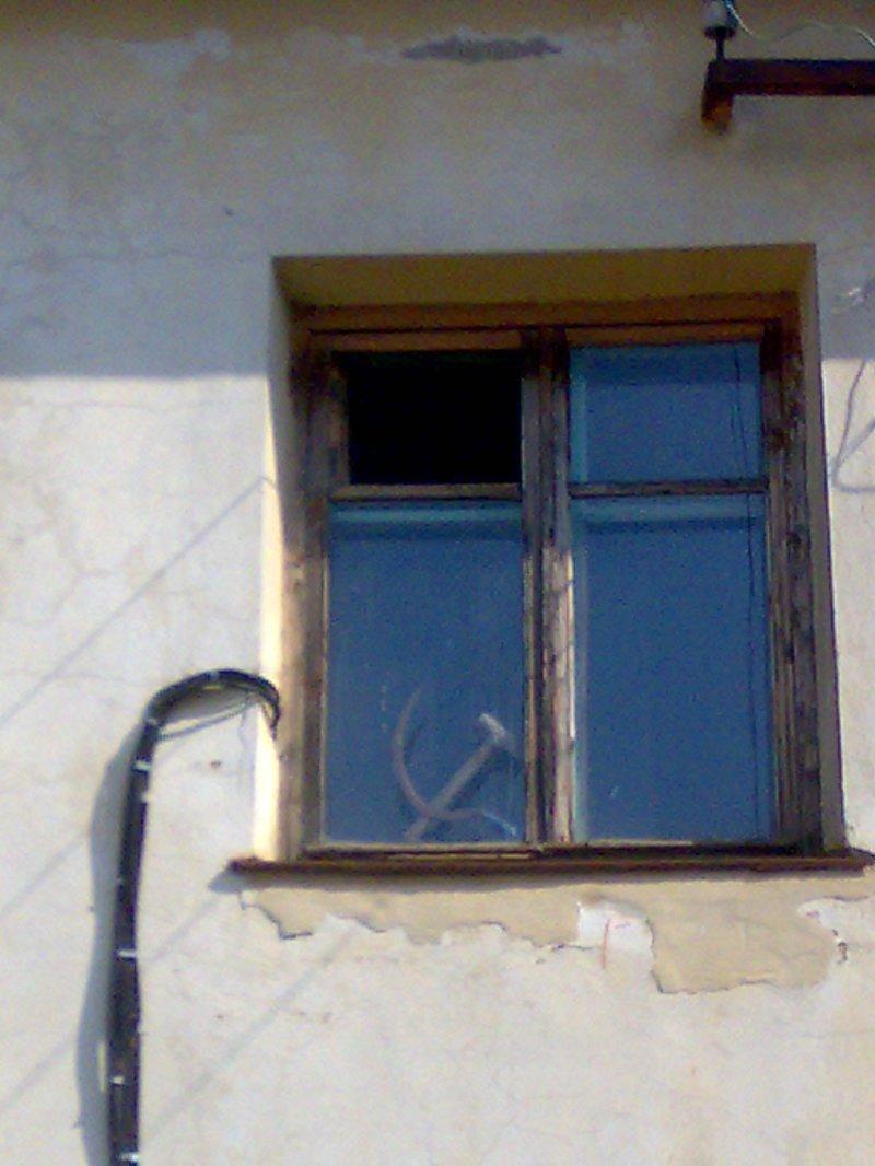 Где их только не увидишь эти серпты с молотами жить в россии, коммунизм, память, прошлое, символика