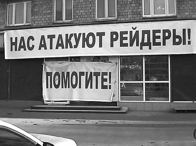 Рейдеры «именем Российской Федерации». Как концерн «Покровский» присвоил чужой урожай Кубань, покровский, рейдеры, урожай