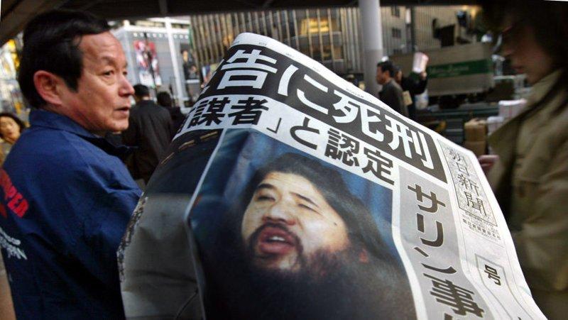 """Конец света отменяется: в Японии кремировали лидера преступной секты """"Аум Синрикё"""" казнь, секта, теракт, япония"""